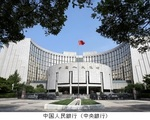 中国人民銀行.jpg