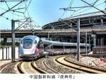 中国製新幹線「復興号」.jpg