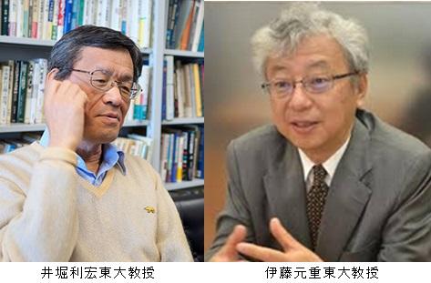○「日本には国家としての債務はない」(EJ第3755号 ...