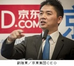 劉強東京東集団CEO.jpg