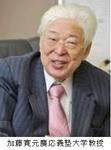 加藤寛元慶応義塾大学教授.jpg