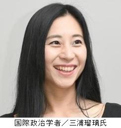 国債政治学者/三浦瑠璃氏