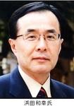 国際政治学者浜田和幸氏.jpg