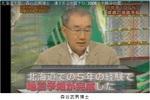 地震予知の森谷武男博士.jpg