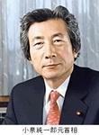 小泉純一郎元首相.jpg