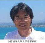小田垣孝九州大学名誉教授.jpg