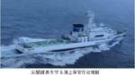 尖閣諸島を守る海上保安庁巡視艇.jpg