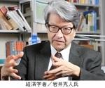 岩井克人教授.jpg