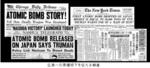 広島への原爆投下を伝える報道.jpg