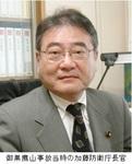 御巣鷹山事故当時の加藤防衛庁長官.jpg