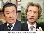 慶応義塾大学出身の2人の首相.jpg