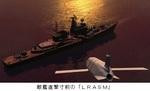 敵艦直撃寸前の「LRASM」.jpg