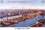 日本橋魚河岸の風景.jpg