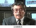 日高義樹氏.jpg