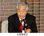 日高義樹氏/ハドソン研究所首席研究員.jpg