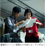 映画『新聞記者』の一シーン.jpg