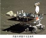 月面を探査する玉兎号.jpg