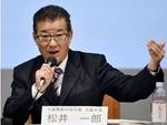 松井一郎大阪市長.jpg