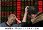 株価暴落で頭をかかえる投資家.jpg