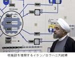 核施設を視察するロウハニ大統領.jpg