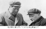 毛沢東と�ケ小平.jpg