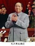 毛沢東総書記.jpg