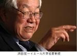 浜田宏一イエール大学名誉教授.jpg