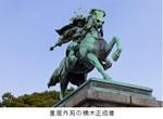 皇居外苑の楠木正成像.jpg
