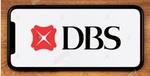 目に見えない銀行/DBS.jpg