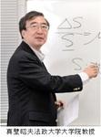 真壁昭夫教授.jpg