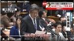 立憲民主党杉尾議員/昭恵夫人のお花見追及.jpg