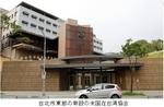 米国在台湾教会.jpg