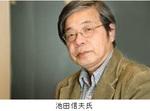 経済評論家/池田信夫氏.jpg