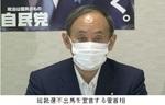 総裁選不出馬を宣言する菅首相.jpg