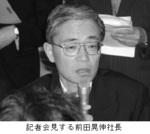 記者会見するみずほフィナンシャル/前田晃伸社長(当時).jpg