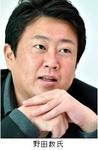 野田数都民ファーストの会代表.jpg