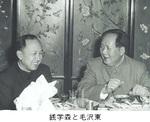 銭学森と毛沢東.jpg