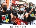 香港におけるデモ活動.jpg