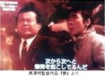 黒澤明監督作品/『夢─赤富士』より.jpg