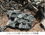 123便/コックピット内計器.jpg
