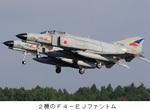 2機のF4−EJファントム.jpg