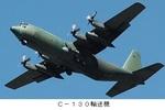 C−130輸送機.jpg