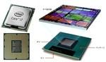 CPUについて知る.jpg