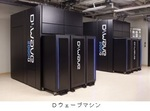 Dウェーブマシン/量子コンピュータ.jpg