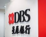 DBS銀行.jpg