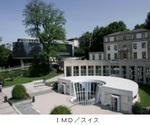 IMD/スイス.jpg