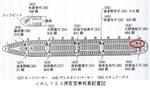 JAL123便客室乗務員配置図.jpg