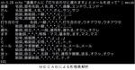 MECABによる形態素解析.jpg