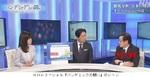 NHKスペシャル『パンデミックとの闘い』のシーンより.jpg
