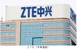 ZTE(中興通訊).jpg